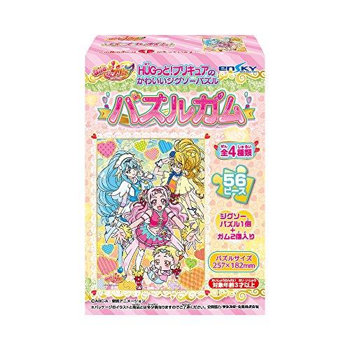 プリキュア次回作 パズルガム 8個入りBOX (食玩)