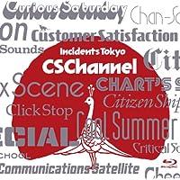 【メーカー特典あり】CS Channel