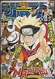 週刊少年ジャンプ 2011年2月7日号 NO.8