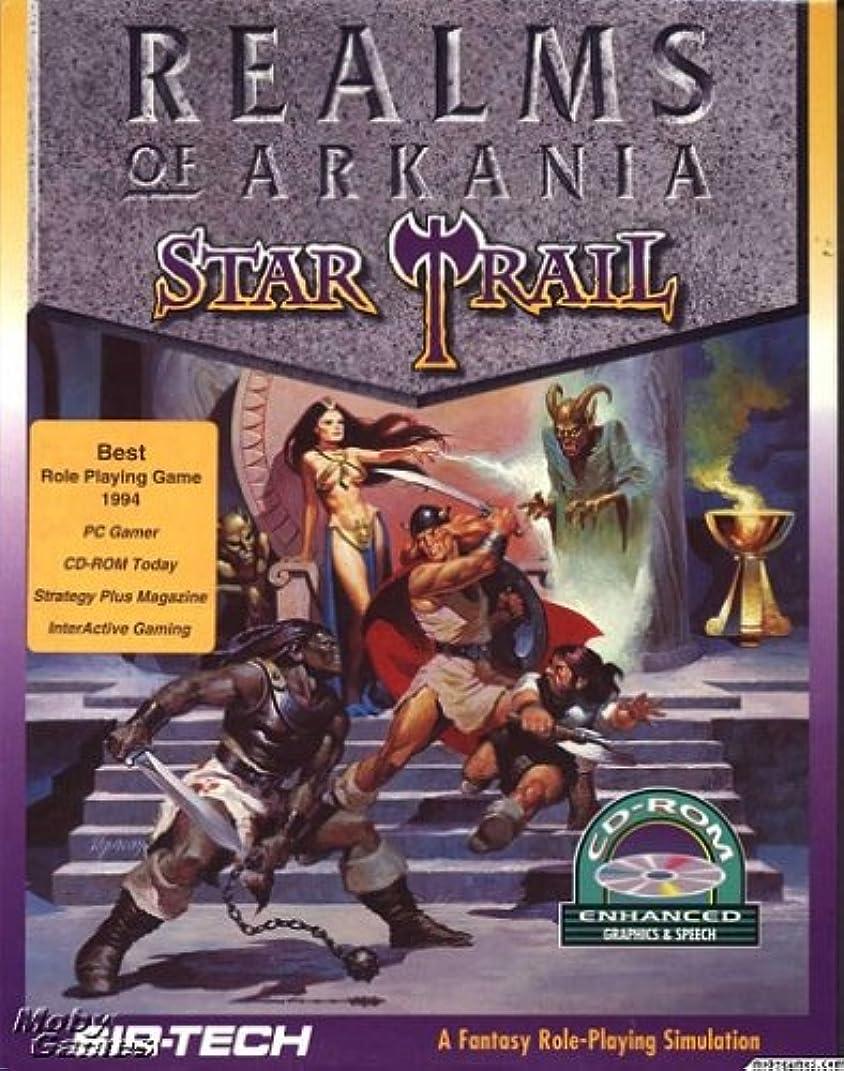 致命的なセメントシャイRealms of Arkania II: Star Trail (輸入版)