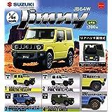 SUZUKI スズキ 新型ジムニー Jimny JB64W コレクション (1/64スケール) [全4種セット(フルコンプ)]