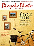 Bicycle Photo magazine (玄光社MOOK)