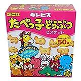 たべっこ動物 クッキー 24gx50袋