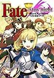 Fate/stay night コミックアンソロジー ベストエピソード / アンソロジー のシリーズ情報を見る