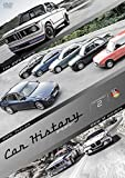 Car History GERMANY 2[NSDS-22062][DVD]