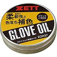 ZETT(ゼット) 野球 グラブ (グローブ) ミット 専用オイル 缶入保革補色油 ZOH37
