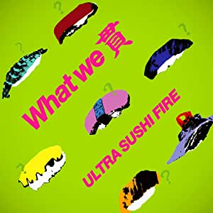 【Amazon.co.jp限定】What we 貫(※オリジナルポストカード Amazon.co.jp ver.付き)