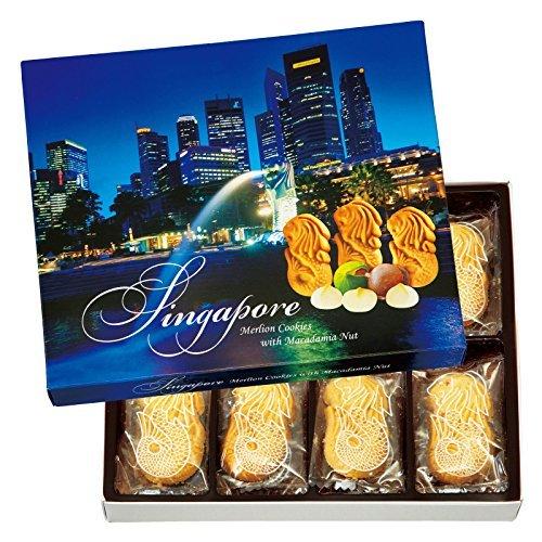 ポイント10%![シンガポールお土産] マーライオン マカデミアナッツクッキー 1箱 (海外 みやげ シンガポール 土産)