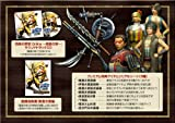 信長の野望 Online ~鳳凰の章~(プレミアムBOX) - PS3