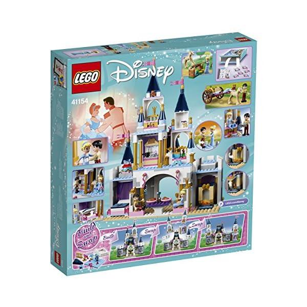 レゴ(LEGO) ディズニー シンデレラのお城...の紹介画像6