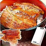 国産 鰻(うなぎ)の蒲焼 小さめ訳ありサイズ(85~95g) (簡易箱)