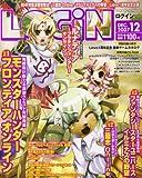 LOG IN (ログイン) 2007年 12月号 [雑誌]