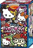 チョコエッグ ハローキティコラボ 10個入りBOX(食玩)