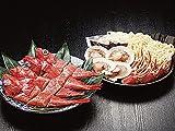 きんき鍋セット (豪華キンキ鍋) 吉次を使用した海鮮鍋 (お歳暮 贈答 プレゼント ギフト) 贈り物に最適 ズワイガニ、帆立も入ったお鍋 (北の海鮮めぐり)