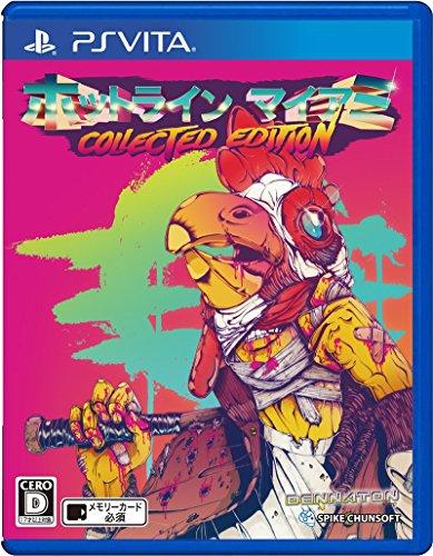 ホットライン マイアミ Collected Edition - PSVitaの詳細を見る