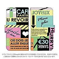 iPhone5 手帳型 ケース [デザイン:5.パステル系/マグネットハンドあり] ユーロカフェ アイフォン スマホ カバー
