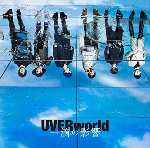 【UVERworld】おすすめの曲10選!心に響く歌詞一覧あり♪の画像