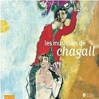 ユダヤ民謡、ロシア民謡、チャイコフスキー、ショスタコーヴィチ、ブロッホ、モーツァルト、バッハ、ラヴェル、メシアン;シャガール(1887-1985)をめぐる音楽 (2CD) (Les Musiques de Chagall)