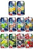 キリン 氷結バラエティ350ml×24本 (定番7種+Cha+季節限定2種) -