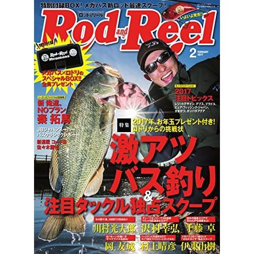 Rod&Reel(ロッドアンドリール) 2017年2月号 (2017-01-02) [雑誌]