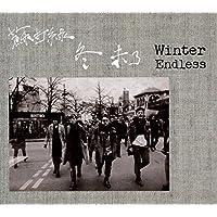 ウィンター・エンドレス〜冬 未了(2CD+1Blu-ray)【UK盤】