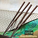 江戸木箸 鉄木八角箸 ◆1膳 中サイズ:21.5cm