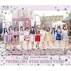 MARINE COLLECTION LIVE 2016 TWINKLING+ STAR  MUSIC VIDEO(Blu-ray盤)