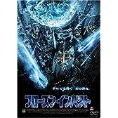 フローズン・インパクト [DVD]