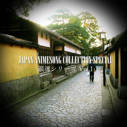 JAPAN ANIMESONG COLLECTION SPE...