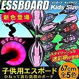 エスボード ミニモデル 迷彩柄 子供用/携帯用ケース付き 光るタイヤ仕様 スケボー 2輪 子ども用スケートボード /迷彩パープル
