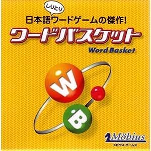 ワードバスケット (Word Basket) カードゲーム