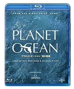 プラネット・オーシャン/海の惑星 [Blu-ray]