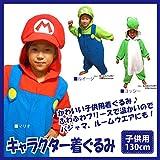 サザック スーパーマリオブラザーズ ヨッシー フリース 着ぐるみ 子供 BAN-061H 130cm