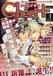 Cheri+ (シェリプラス) vol.1