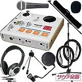 TASCAM MiNiSTUDIO PERSONAL US-32 サクラ楽器オリジナル インターネット生放送スターターセット