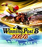 Winning Post 8 2016 - PS Vita