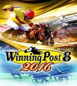 【PS4】Winning Post 8 2016