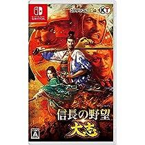 信長の野望・大志  - Switch (プラットフォーム : Nintendo Switch )
