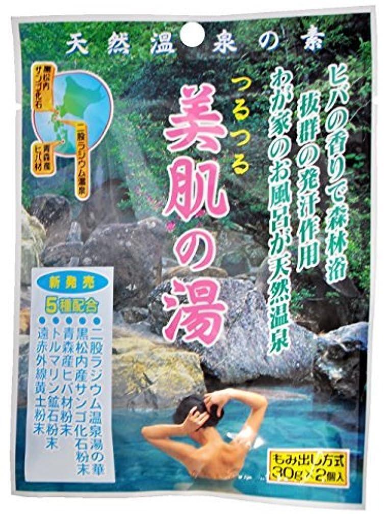 機械発揮する逸脱【まとめ買い】天然成分入浴剤 つるつる 美肌の湯 2袋入 二股ラジウム温泉の湯の華 ×15個