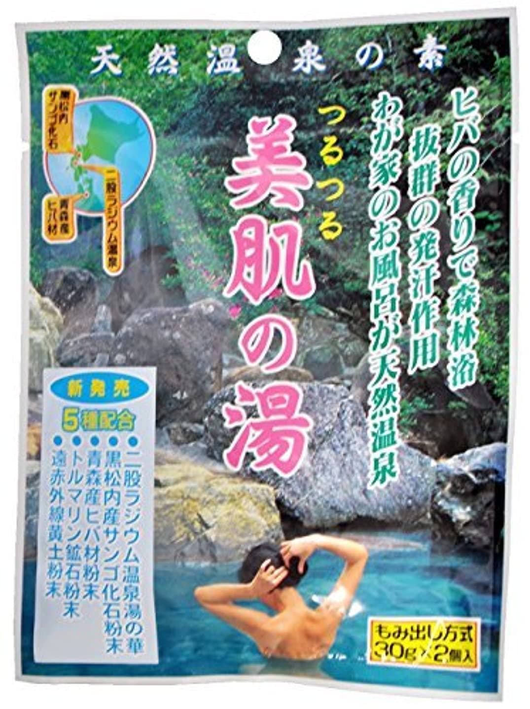 真夜中最近線【まとめ買い】天然成分入浴剤 つるつる 美肌の湯 2袋入 二股ラジウム温泉の湯の華 ×30個