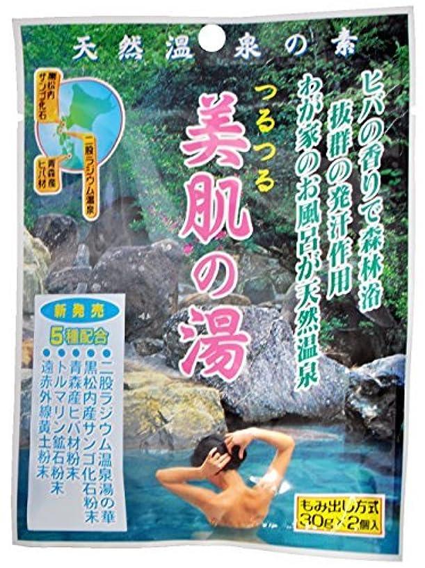 カメラ場合再撮り【まとめ買い】天然成分入浴剤 つるつる 美肌の湯 2袋入 二股ラジウム温泉の湯の華 ×30個