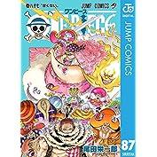 ONE PIECE モノクロ版 87 (ジャンプコミックスDIGITAL)