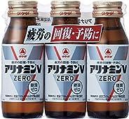 アリナミンVゼロ 50mLx3本【指定医薬部外品】 疲労の回復・予防 身体抵抗力の維持・改善 糖類ゼロ