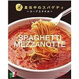 真夜中のスパゲティ 少し辛目のガーリックトマトスープ仕立て 冷凍パスタソース(冷凍生スパゲティ付) … (400g)