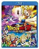 ドラゴンボールZ 神と神 [Blu-ray]