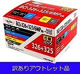 [アウトレット品] Myink インクカートリッジ <CANON(キャノン) BCI-326+325/6MP 対応 6色セット> 互換品 インク残量検知対応 【国際規格ISO9001品質】