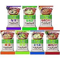 アマノフーズ フリーズドライ 減塩 味噌汁 いつものおみそ汁 7種類28食セット (即席 インスタント みそ汁)