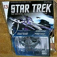 海外版 デアゴスティーニ スタートレック ジェムハダー バトルクルーザーJem' Hadar Battlecruiser Star Trekスターシップ コレクション 13