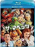 ザ・マペッツ ブルーレイ+DVDセット[Blu-ray/ブルーレイ]