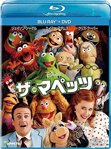 ザ・マペッツ ブルーレイ+DVDセット [Blu-ray]